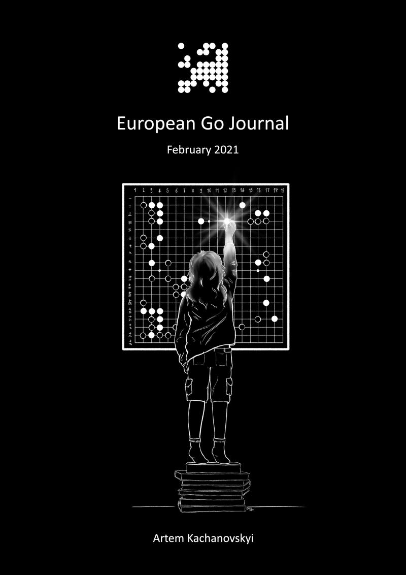 European Go Journal February 2021