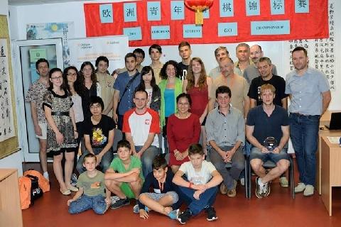 European Student Championship 2015