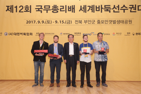 The 12th Korea Prime Minister Cup International Amateur Baduk Championship
