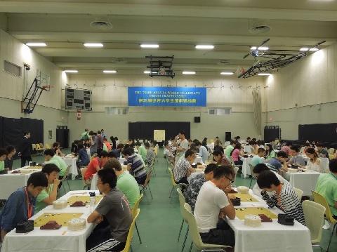 3rd World Collegiate Weichi Championship