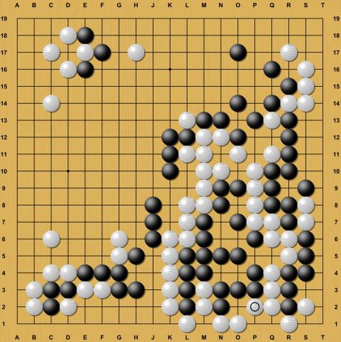 Kim Jiseok 9p vs. Choi Cheolhan 9p