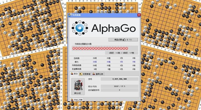 Mysterious Tygem user Master(P) turns out to be AlphaGo