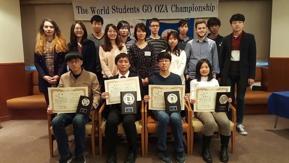 World Student OZA Championship 2017