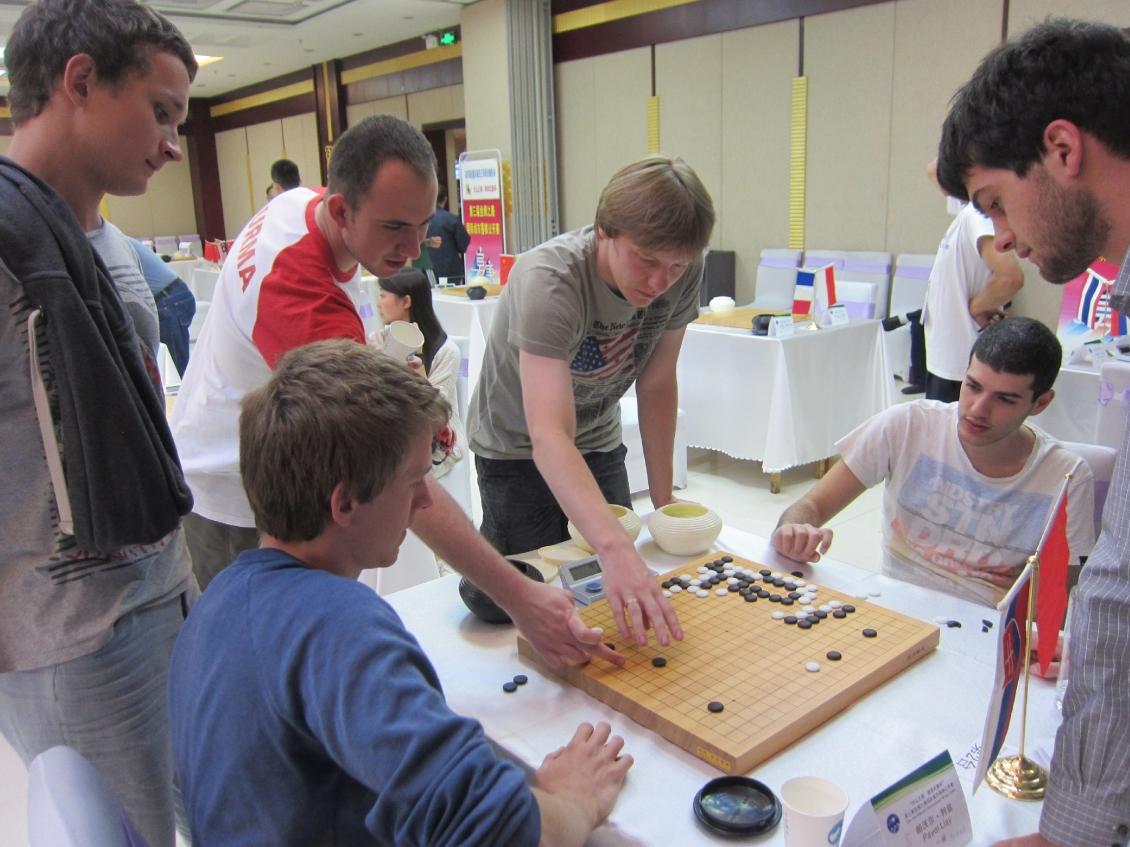 CEGO Academic Programme 2016/17 in Beijing