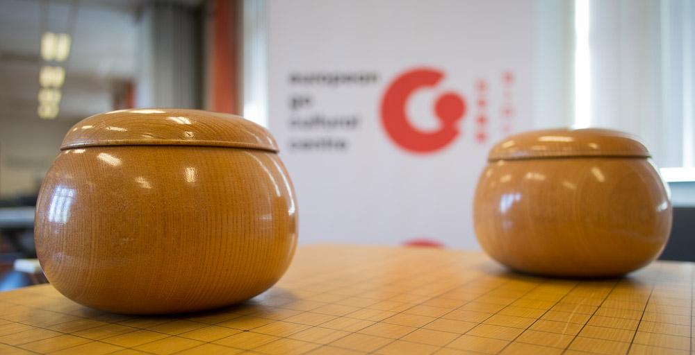 Announcement: 25 Years EGCC Anniversary Go Tournament