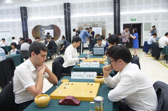 Image result for weiqi courses
