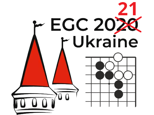 European Go Congress 2021