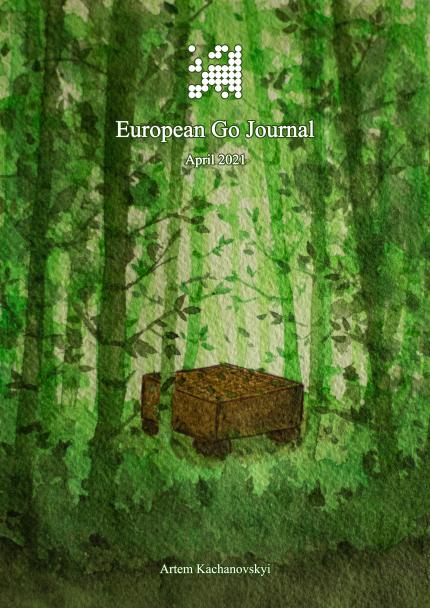 European Go Journal World of Tesuji sample