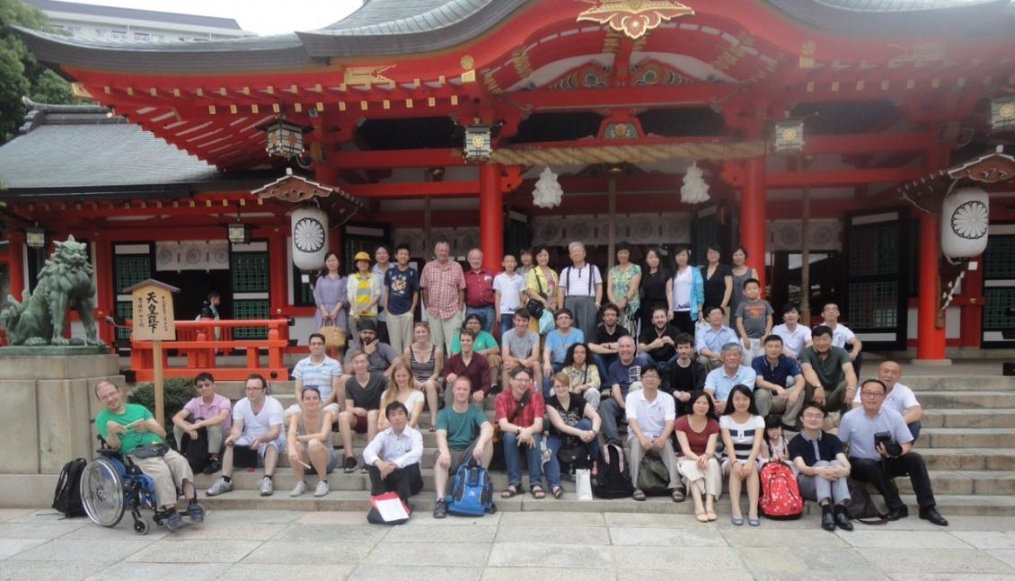 Osaka Go Camp 25 June-13 July, Japan Go Congress 14-17 July